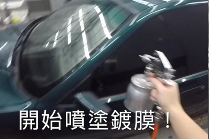 【影音】自己的愛車自己鍍膜!