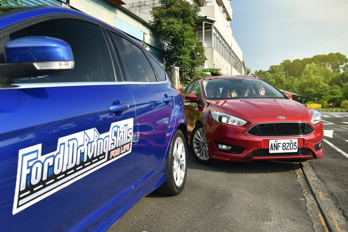 「Ford安全節能駕駛體驗營」報名開跑