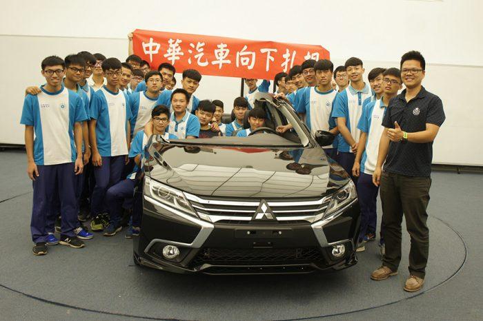 中華汽車2018年向下扎根開跑 歡迎高中職學校參訪