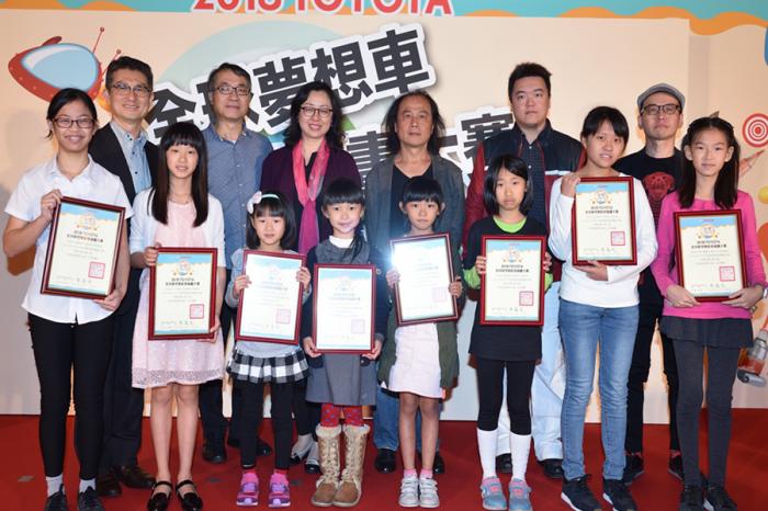 發揮創意!Toyota第12屆全球夢想車繪畫大賽頒獎典禮