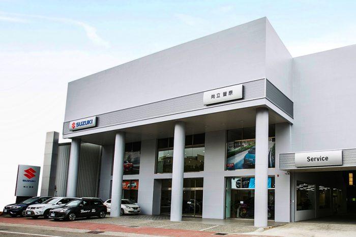 SUZUKI 嶄新據點陸續成立,擴大在地經營服務