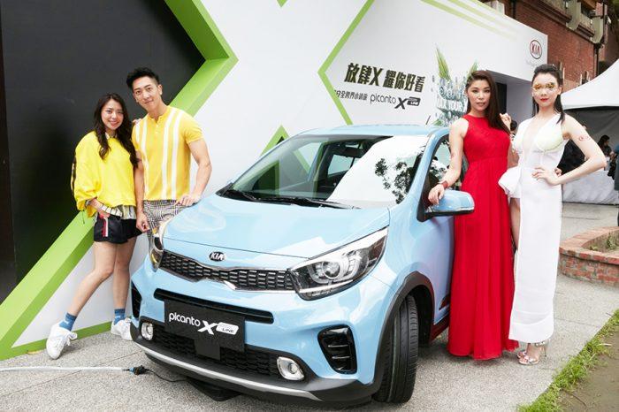 KIA全新跨界小休旅Picanto X-Line登台!59.9萬元起!