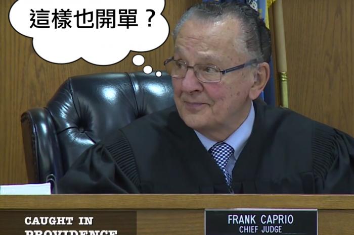 台灣需要這樣的法官  法律不外乎人情呀!