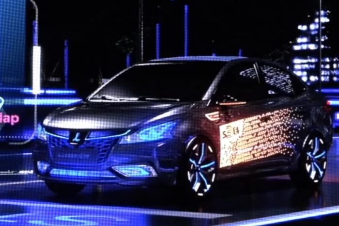 《一起去》台灣汽車科技創新發展高峰會