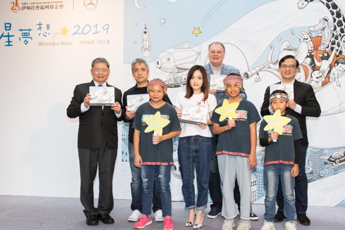 星夢想 台灣賓士與金曲歌后徐佳瑩齊領學童實踐夢想
