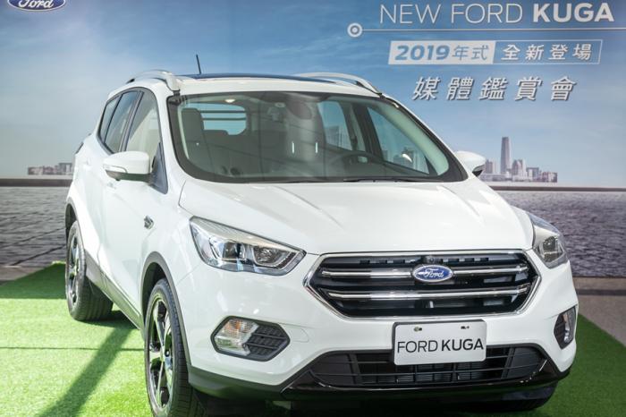 2019年式福特Kuga 增加配備並調降售價