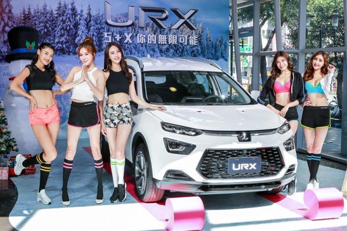 搭配舊換新80萬元內有找!Luxgen URX正式上市!