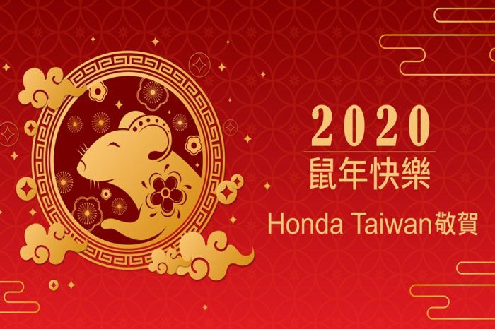 Honda Taiwan歡慶銷售創新高 來店按讚打卡領紅包