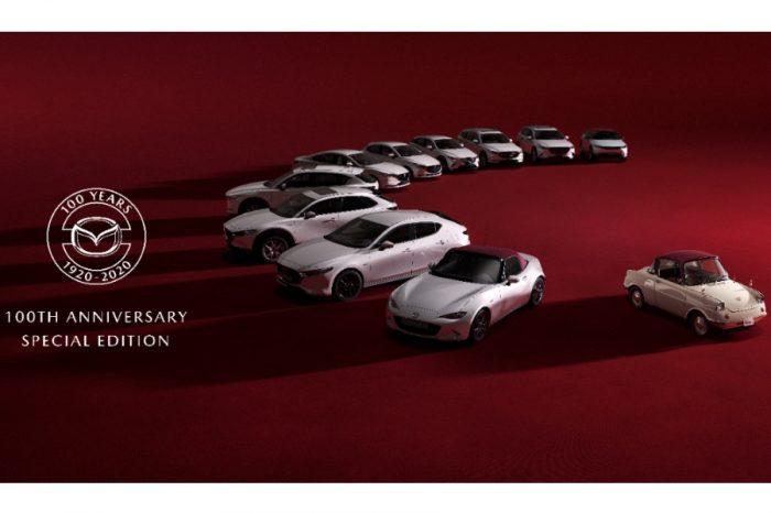 MAZDA推百週年紀念車款 日本市場限時發售