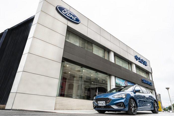 溫馨五月入主Ford指定車款享高額零利率