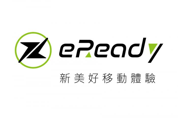 台鈴工業eReady,史上最年輕本土全新電動二輪品牌!