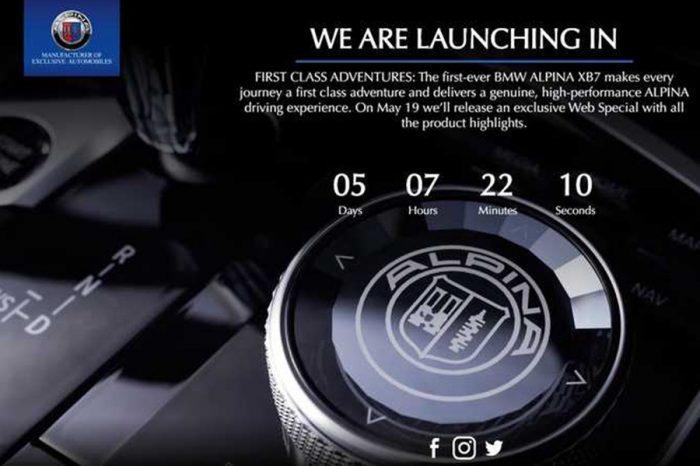 Alpina XB7要來了!預計於5月19日發表