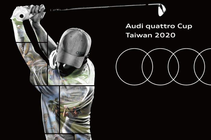 Audi quattro Cup Taiwan 2020車主盃高爾夫球賽開打