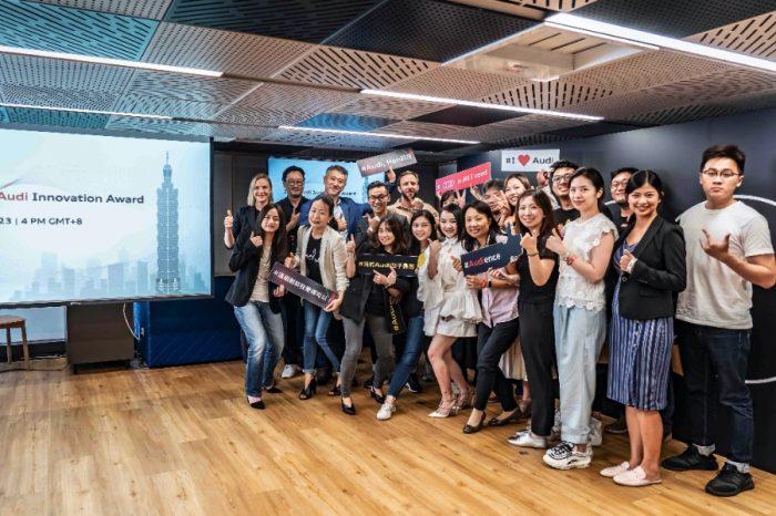 2020 Audi Innovation Award  台灣奧迪持續支持台灣新創圈