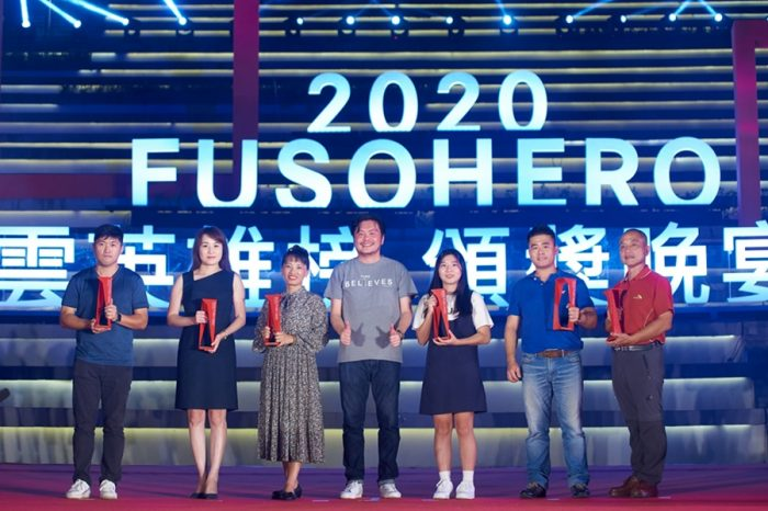 2020第三屆 FUSO HERO頒獎晚宴高雄衛武營震撼登場