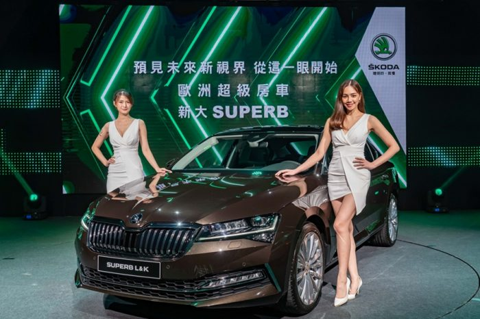 超級房車 Skoda新大 SUPERB 改款上市