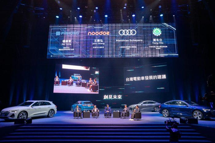 電動車產業領袖齊聚Audi e-tron發表會攜手共同打造電動車友善環境